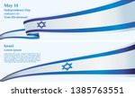 flag of israel  the state of... | Shutterstock .eps vector #1385763551