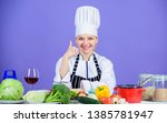 perfect recipe. turn...   Shutterstock . vector #1385781947