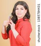 girl makeup face hold tweezers... | Shutterstock . vector #1385784431