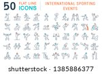 set of vector line icons of... | Shutterstock .eps vector #1385886377