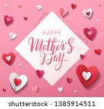 greeting card or banner design...   Shutterstock .eps vector #1385914511