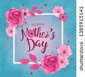 mother's day greeting card ... | Shutterstock .eps vector #1385915141
