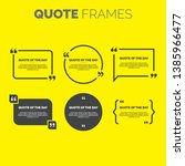 quote frames templet design...   Shutterstock .eps vector #1385966477