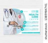 healthcare cover a4 template... | Shutterstock .eps vector #1385984741