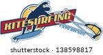 kite surfing vector wallpaper | Shutterstock .eps vector #138598817