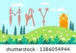 vector nature landscape. may... | Shutterstock .eps vector #1386054944