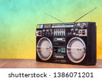 retro boombox ghetto blaster...