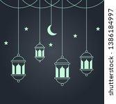 ramadan kareem background... | Shutterstock .eps vector #1386184997