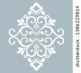 damask graphic ornament. floral ... | Shutterstock .eps vector #1386229814
