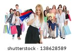 large group of people with... | Shutterstock . vector #138628589
