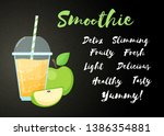 yellow natural smoothie apple... | Shutterstock .eps vector #1386354881