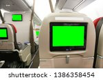 Airplane Interior With Green...