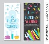 back to school banner. vector... | Shutterstock .eps vector #1386467771
