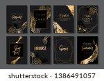 set of elegant brochure  card ... | Shutterstock .eps vector #1386491057