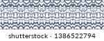 ikat seamless pattern. vector... | Shutterstock .eps vector #1386522794