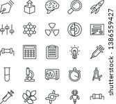 thin line vector icon set  ... | Shutterstock .eps vector #1386559427