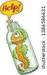 cute orange seahorse asking for ...   Shutterstock .eps vector #1386586631