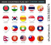 asian countries flags  set and... | Shutterstock .eps vector #1386588074