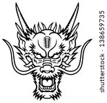 a dragon head logo. this is... | Shutterstock .eps vector #138659735