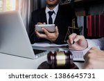 male lawyer or judge consult... | Shutterstock . vector #1386645731