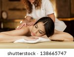 massage | Shutterstock . vector #138665747