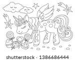 unicorn vector. coloring book... | Shutterstock .eps vector #1386686444