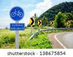 Post Of Bicycle Sign On A Road...