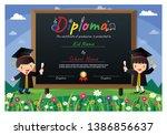 cute preschool kids diploma... | Shutterstock .eps vector #1386856637