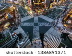 aerial view of intersection in...   Shutterstock . vector #1386891371