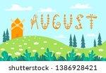 lettering august. cute vector... | Shutterstock .eps vector #1386928421