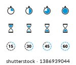 time icon  clock sign. timer... | Shutterstock .eps vector #1386939044