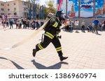 anapa  russia   april 27  2019  ... | Shutterstock . vector #1386960974