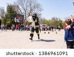 anapa  russia   april 27  2019  ... | Shutterstock . vector #1386961091