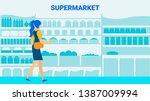 supermarket client flat vector... | Shutterstock .eps vector #1387009994