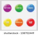 web buttons  vector illustration | Shutterstock .eps vector #138702449