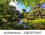 the ginkakuji temple  the... | Shutterstock . vector #1387071047