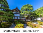 the ginkakuji temple  the... | Shutterstock . vector #1387071344