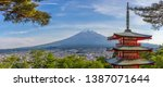panorama beautiful landscape... | Shutterstock . vector #1387071644