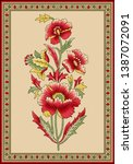 indian mughal flower motif with ... | Shutterstock . vector #1387072091