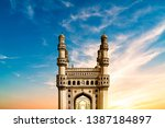 CHARMINAR HYDERBAD INDIA - Image