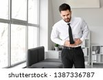 Businessman Suffering From...