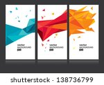 vector abstract background set... | Shutterstock .eps vector #138736799