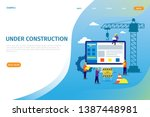 under construction landing page....