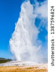 white water erupts from old... | Shutterstock . vector #1387596824