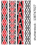 tribal art | Shutterstock .eps vector #138767027