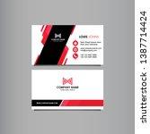 modern creative business card... | Shutterstock .eps vector #1387714424