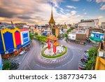 Bangkok  Thailand Chinatown...