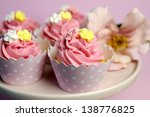 beautiful pink decorated... | Shutterstock . vector #138776825