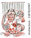walrus takes a bath in...   Shutterstock . vector #1387823987