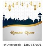 ramadan kareem luxury gold... | Shutterstock .eps vector #1387957001